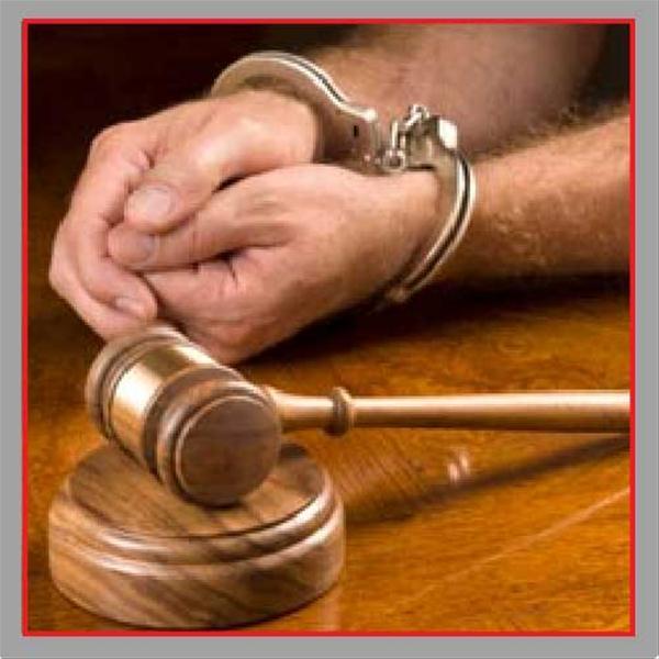 جرایم قابل گذشت در قانون جدید کاهش مجازات حبس تعزیری ۱۳۹۹